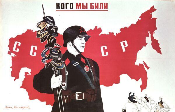 ¡Por la patria! El Ejército Rojo en los carteles de la URSS - Sputnik Mundo