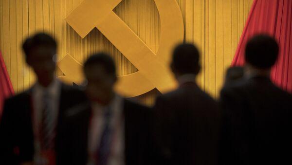 Congreso del Partido Comunista de China (archivo) - Sputnik Mundo