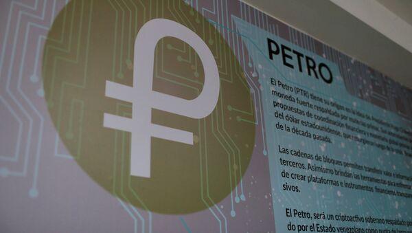 Logo de la nueva criptomoneda venezolana Petro - Sputnik Mundo