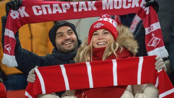 Hinchas del Spartak - Sputnik Mundo