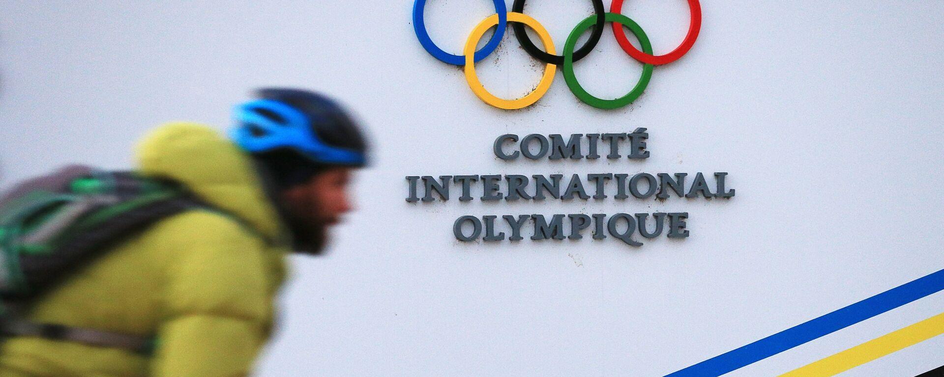 Logo de Comité Olímpico Internacional (COI) - Sputnik Mundo, 1920, 06.08.2021