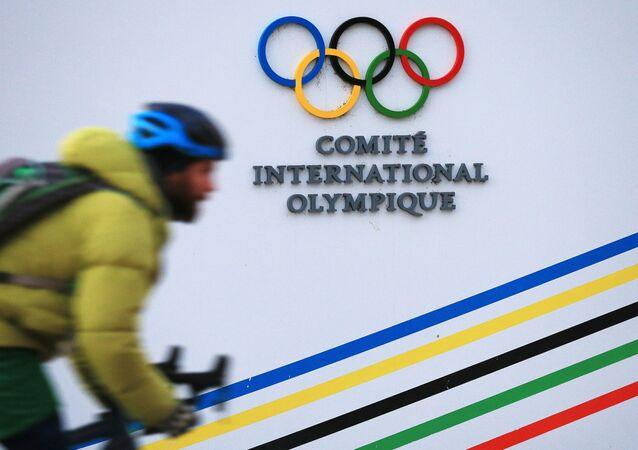 Logo de Comité Olímpico Internacional (COI)