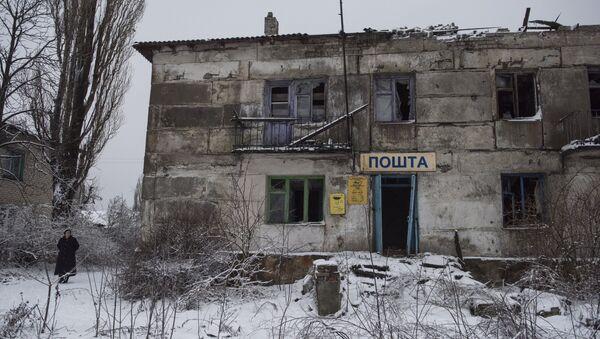 La situación en Lugansk, Donbás - Sputnik Mundo