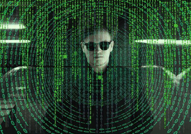 Matrix (ilustración)