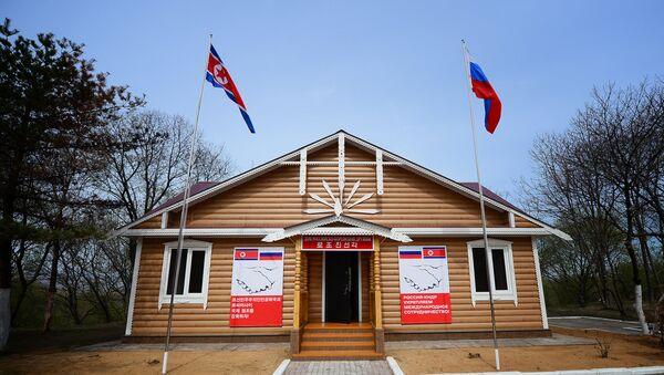 Casa de amistad de Rusia y Corea del Norte - Sputnik Mundo