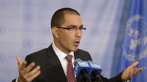 Jorge Arreaza, canciller de Venezuela (archivo) - Sputnik Mundo
