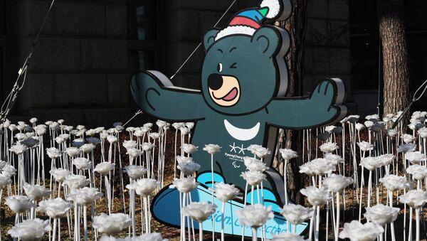 Bandabi, la mascota de los Juegos Paralímpicos de Invierno en Pyeongchang - Sputnik Mundo
