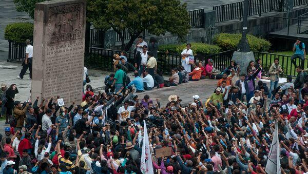 La plaza Tlatelolco en Ciudad de México (archivo) - Sputnik Mundo