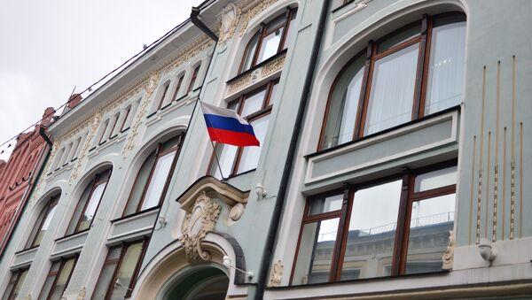 Edificio de la Comisión Electoral Central rusa (CEC) - Sputnik Mundo