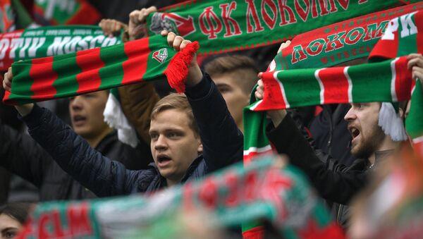 Hinchas del club Lokomotiv Moscú (archivo) - Sputnik Mundo