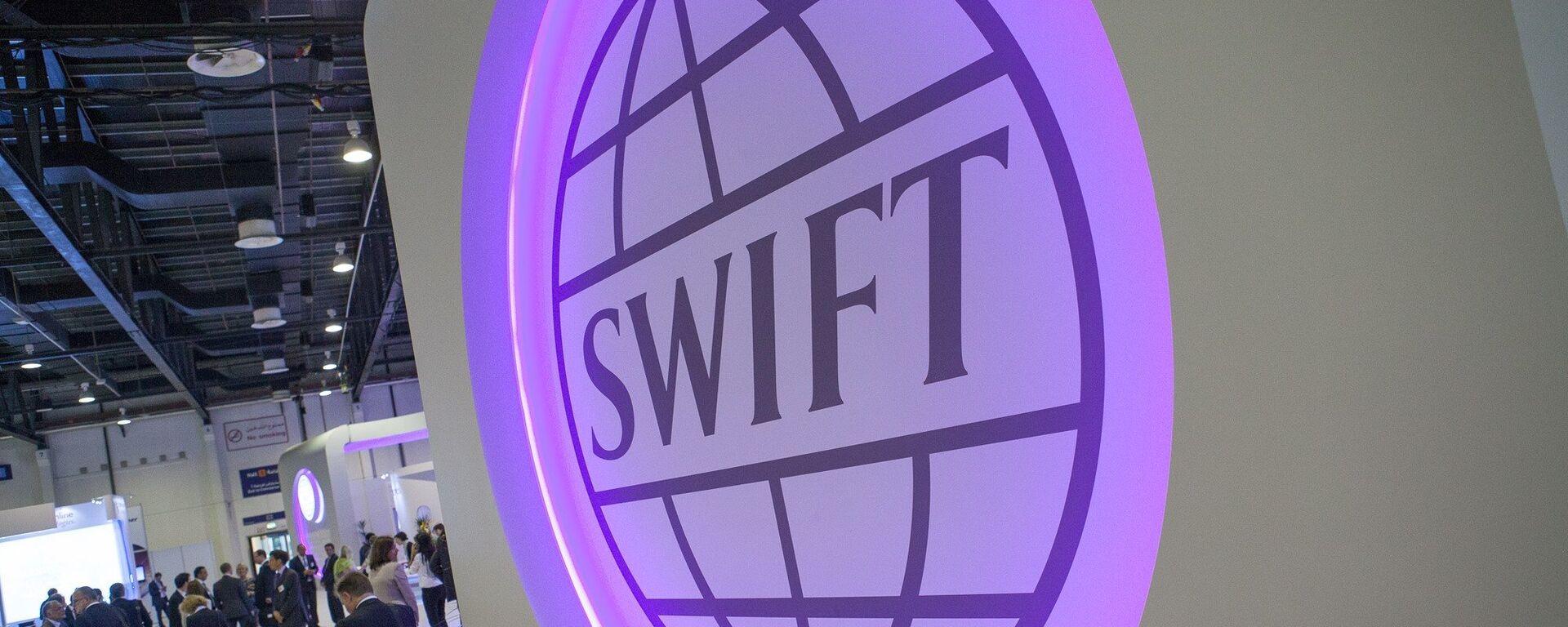 El logo de la Society for Worldwide Interbank Financial Telecommunication (SWIFT) - Sputnik Mundo, 1920, 27.05.2021