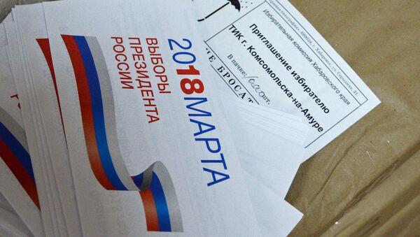 Elecciones presidenciales en Rusia de 2018 - Sputnik Mundo