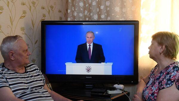 Las líneas maestras para el futuro, en el discurso de Putin - Sputnik Mundo