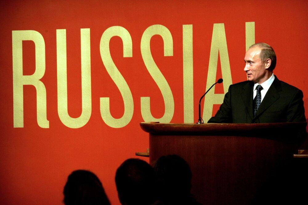 El presidente de Rusia, Vladímir Putin, en la inauguración de la exposición '¡Rusia!' en el museo Solomon R. Guggenheim de Nueva York. La exhibición tuvo lugar durante la sesión de la Asamblea General de la ONU