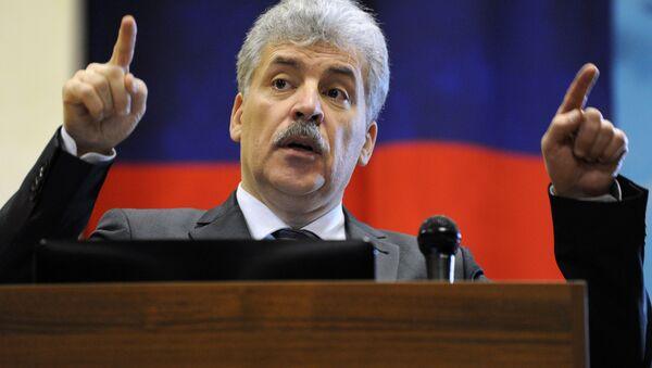 El candidato a la Presidencia de la Federación de Rusia por el Partido Comunista de Rusia, Pável Grudinin, da un discurso en Rostov del Don - Sputnik Mundo