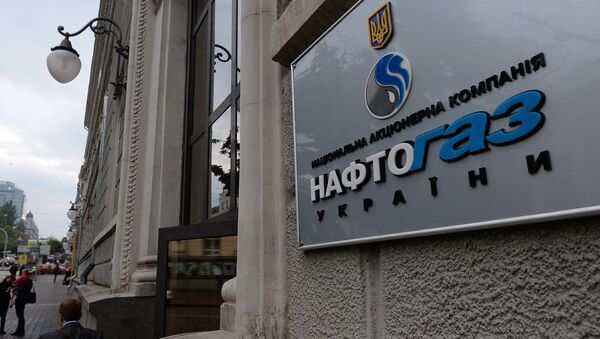 Sede de Naftogaz - Sputnik Mundo