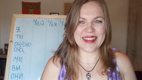 Nina, profesora nativa de ruso - Sputnik Mundo