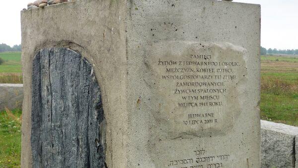 El memorial de Jedwabne, el pueblo donde los habitantes polacos masacraron en 1941 a sus vecinos judíos. - Sputnik Mundo