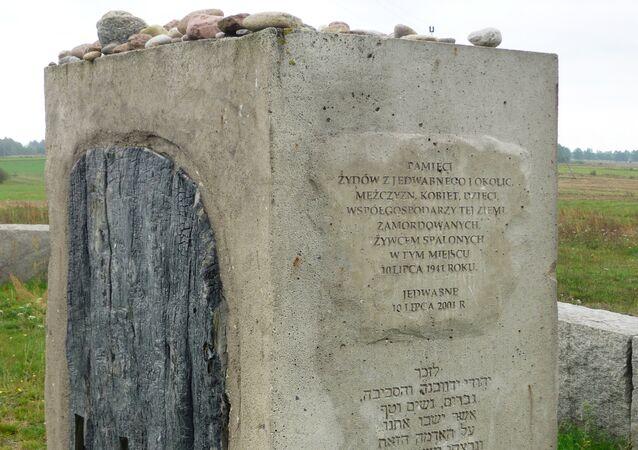 El memorial a las víctimas de la masacre de Jedwabne