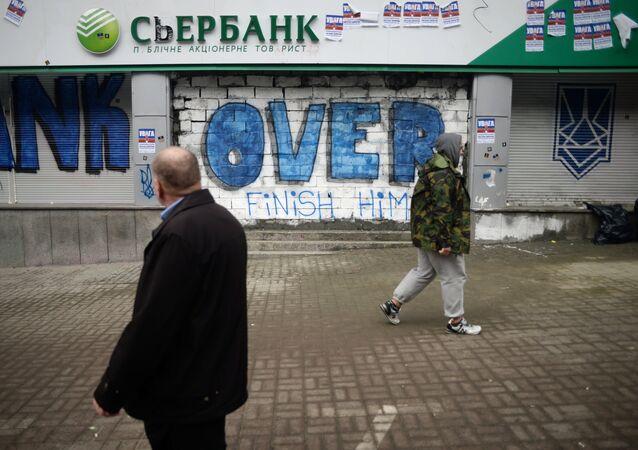 La oficina del banco ruso Sberbank en Kiev (archivo)