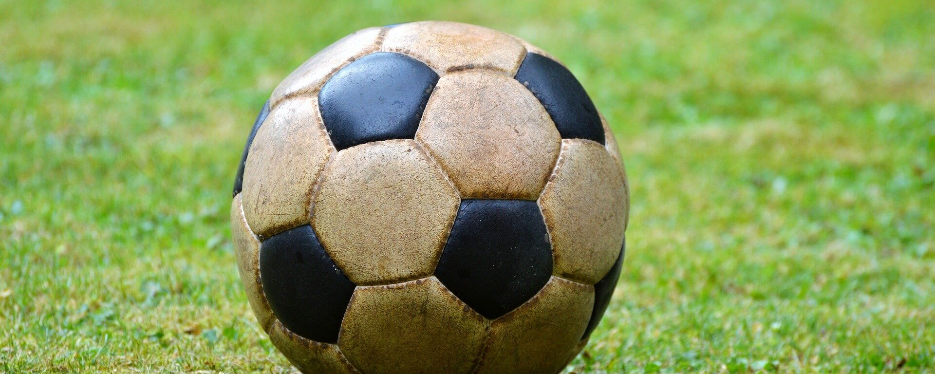 Balón de fútbol - Sputnik Mundo, 1920, 13.05.2021