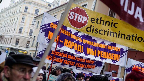 Marcha en Letonia contra la reforma en la Educación (archivo) - Sputnik Mundo