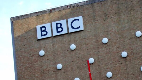 Logo de la BBC - Sputnik Mundo
