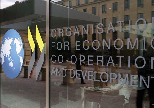 Logo de la OCDE (archivo)