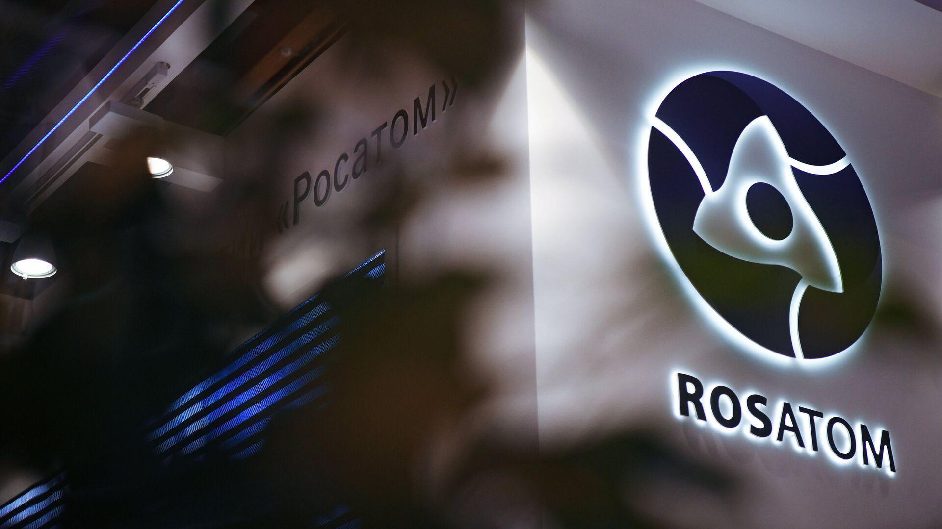 Logo de Rosatom - Sputnik Mundo, 1920, 19.04.2021