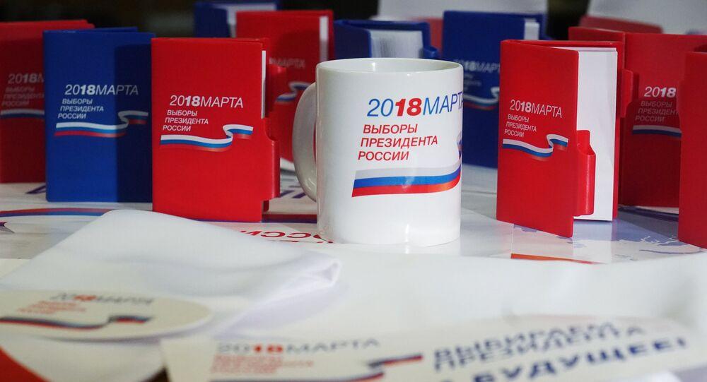 Elecciones presidenciales en Rusia de 2018