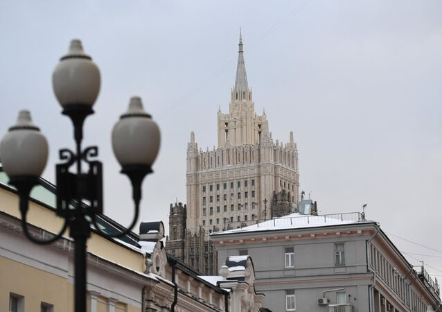 Ministerio de Asuntos Exteriores de Rusia