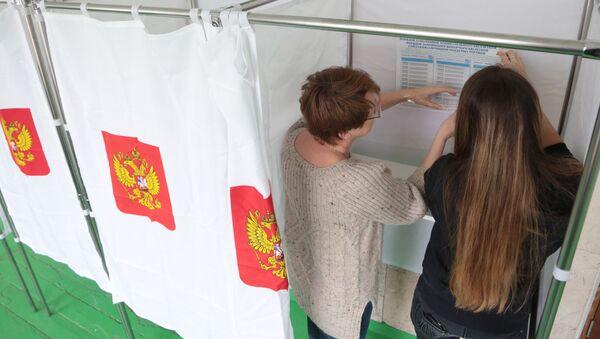 Un colegio electoral en Rusia, imagen referencial - Sputnik Mundo