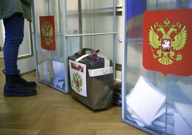 Urnas para la votación en las elecciones presidenciales