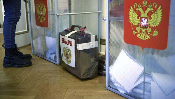 Urnas para la votación en las elecciones presidenciales - Sputnik Mundo