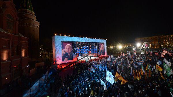 Vladímir Putin en el mitin concierto Rusia, Sebastopol, Crimea - Sputnik Mundo