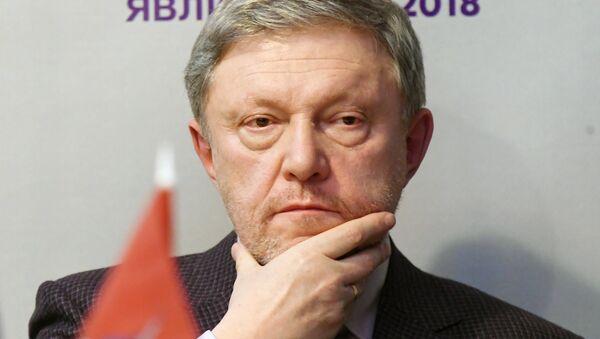 Grigori Yavlinski, del partido Yábloko - Sputnik Mundo