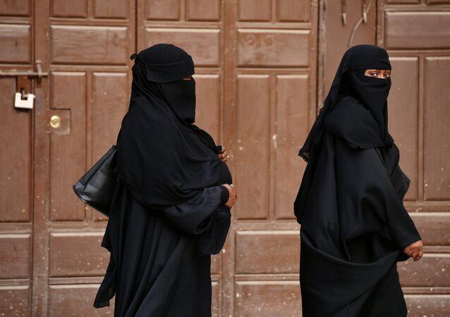 Unas mujeres saudíes