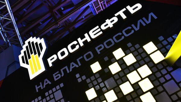 Logo de la compañía rusa Rosneft - Sputnik Mundo