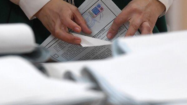 Las elecciones presidenciales en Rusia - Sputnik Mundo