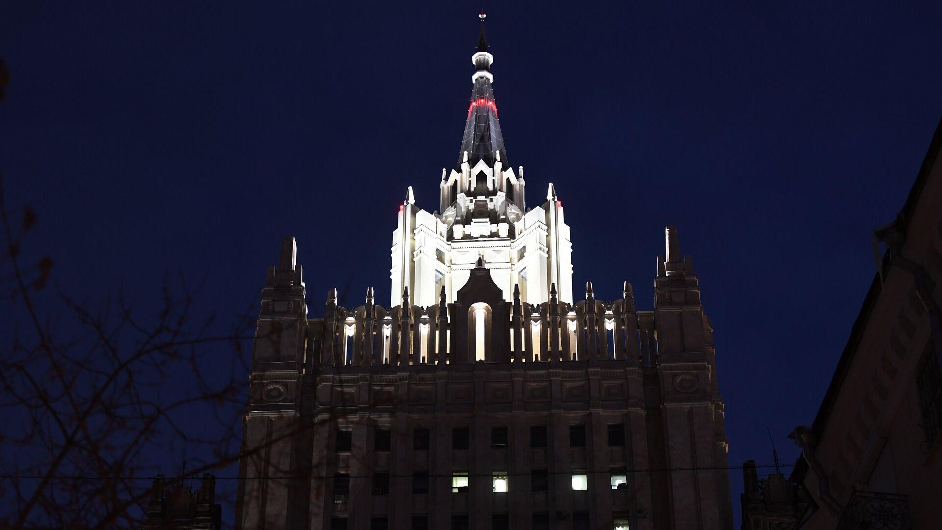 El Ministerio de Asuntos Exteriores de Rusia - Sputnik Mundo, 1920, 18.03.2021