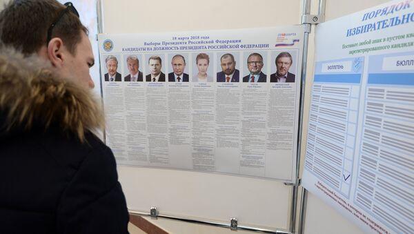 Elecciones presidenciales rusas - Sputnik Mundo