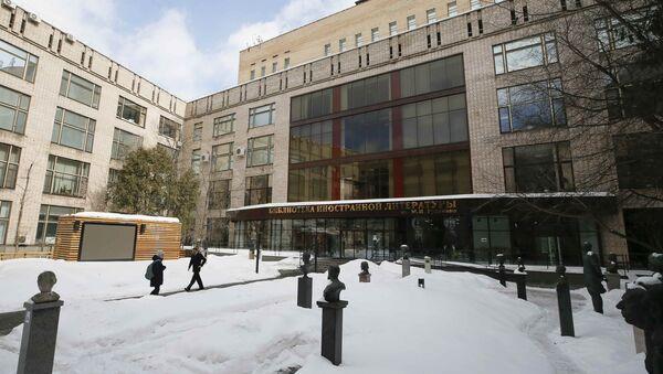 La oficina de British Council en Moscú - Sputnik Mundo