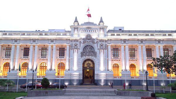 Congreso de la República del Perú (archivo) - Sputnik Mundo