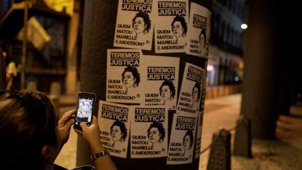 Unos retratos de Marielle Franco, la consejala brasileña asesinada - Sputnik Mundo