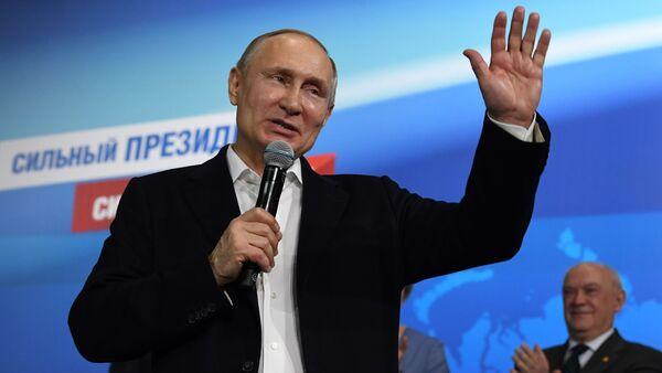 Vladímir Putin, el actual presidente de Rusia - Sputnik Mundo