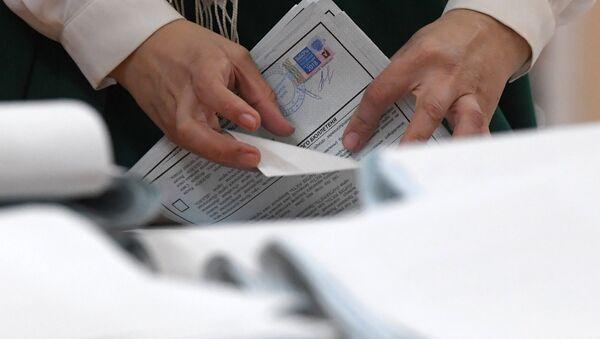El recuento de votos en la ciudad rusa de Kazán - Sputnik Mundo