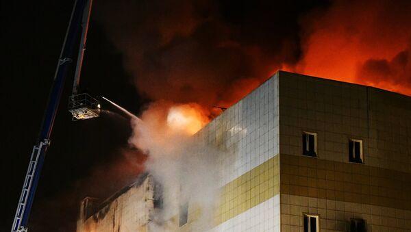El incendio en un centro comercial de la ciudad rusa de Kémerovo - Sputnik Mundo