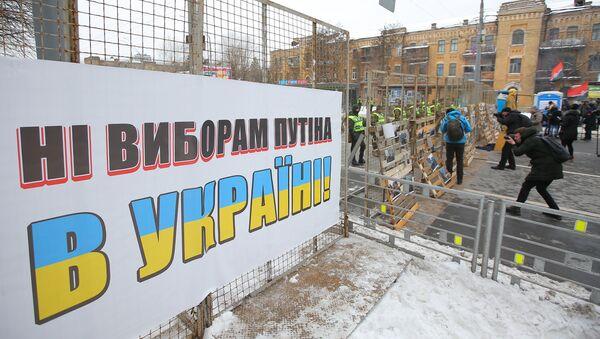 Bloqueo de votación de los rusos en presidenciales, Kiev, Ucrania - Sputnik Mundo