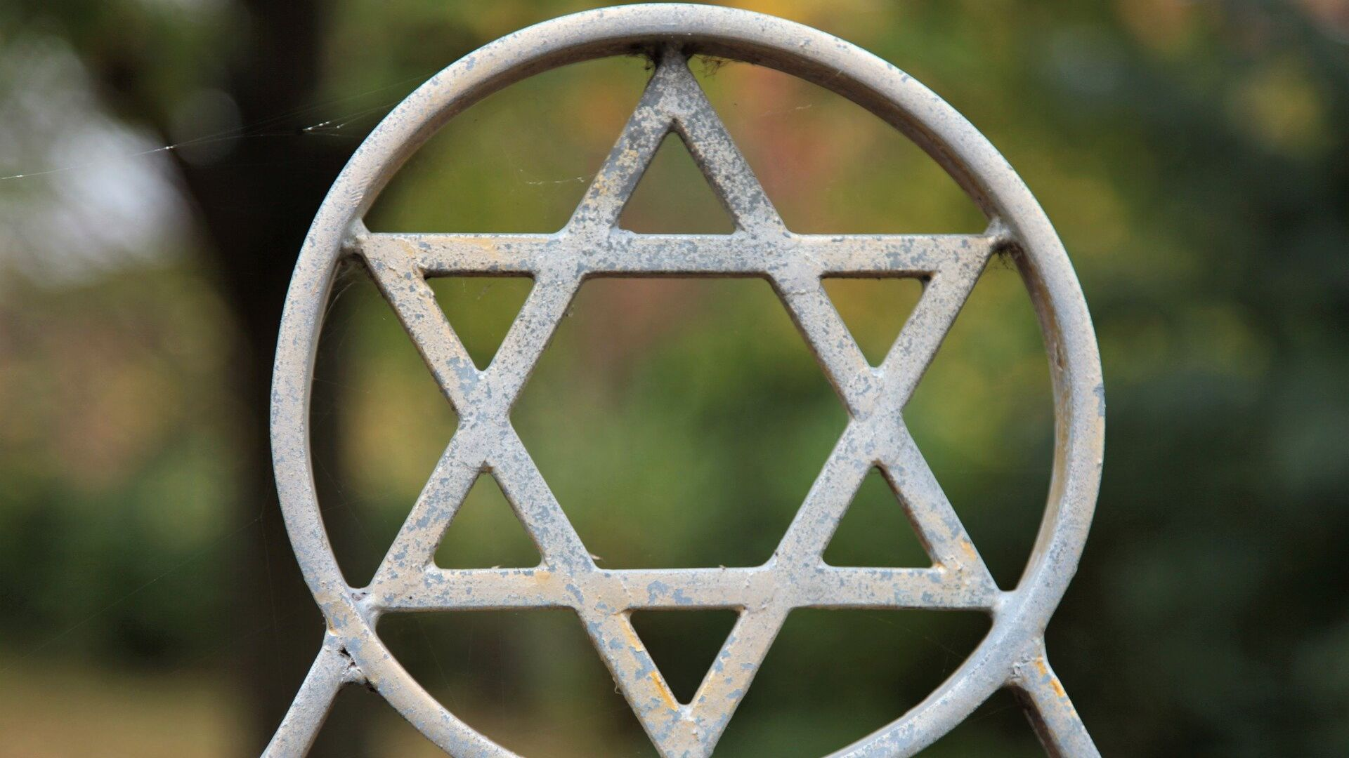 Estrella de David, el símbolo de la religión judía - Sputnik Mundo, 1920, 18.05.2021