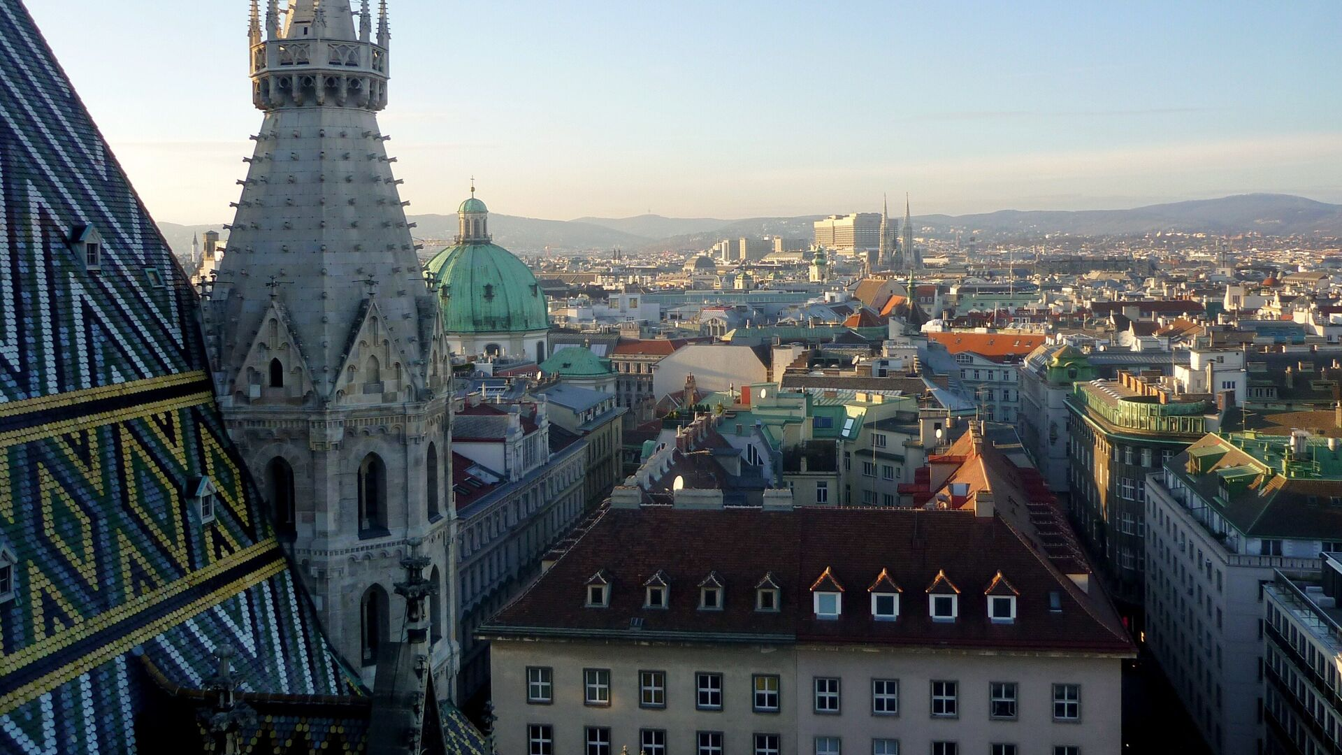 Viena, la capital de Austria - Sputnik Mundo, 1920, 20.06.2021
